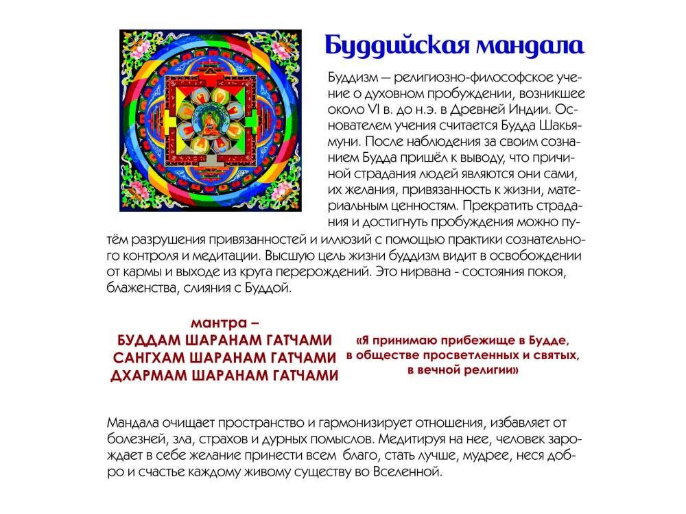 Мантра для успокоения нервов - текст на русском, аудио, значение, практические советы