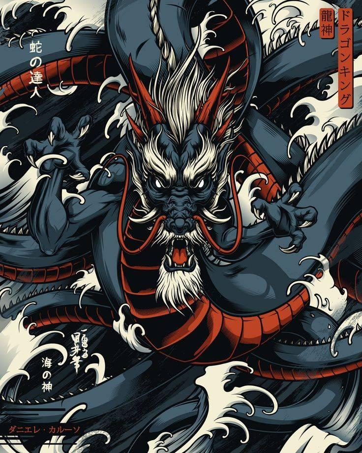 Японский дракон 일본어 용