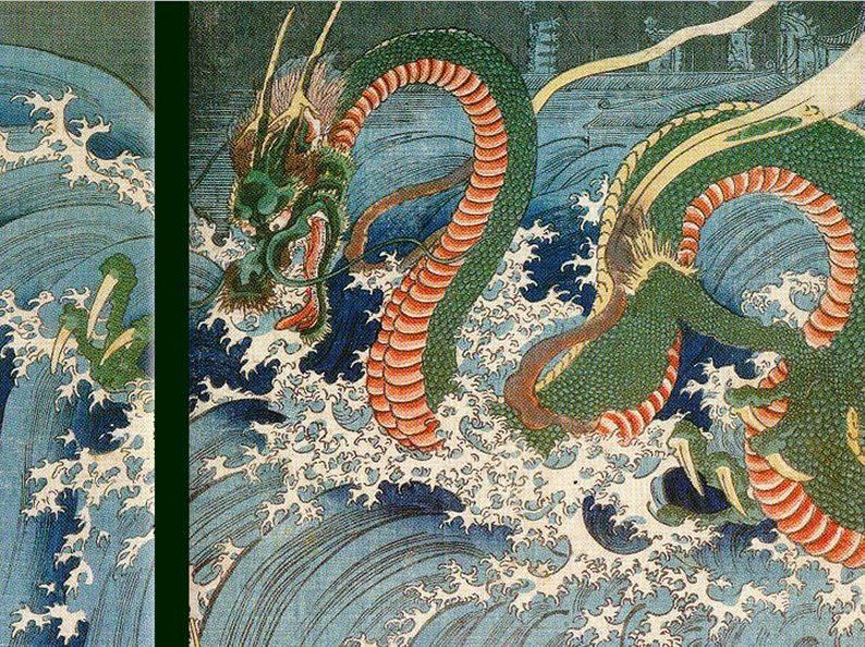 Японский дракон - japanese dragon