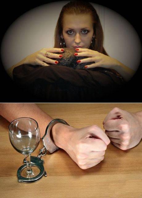 Как лечить алкогольную зависимость: эффективные методы лечения, в том числе, и в домашних условиях, народными средствами, советы