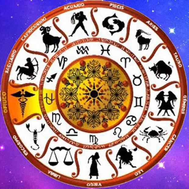 Знак зодиака змееносец: какова совместимость мужчин и женщин этого сектора с другими, а также характеристика людей, чьи даты рождения относятся к новому 13 созвездию