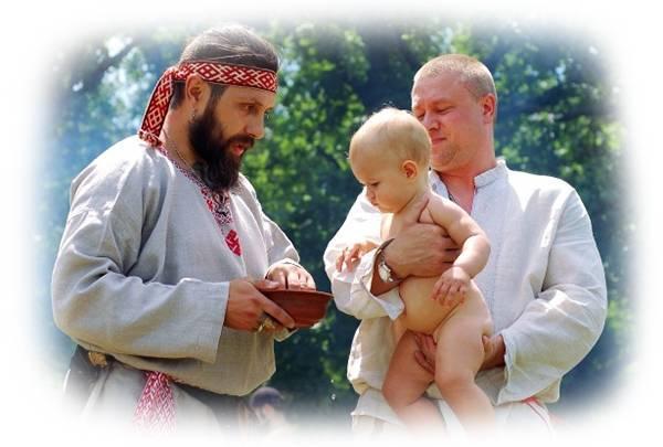 Славянский похоронный обряд | славяне