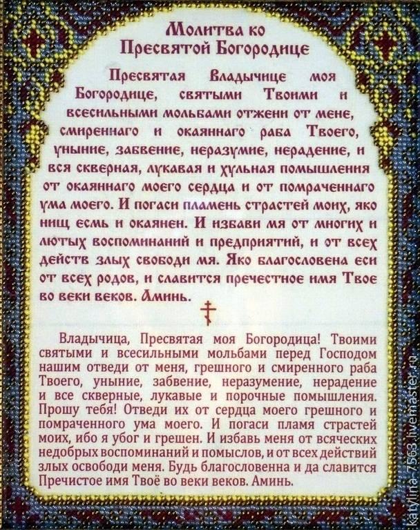 4 молитвы благодарности богу за все | православные молитвы ☦