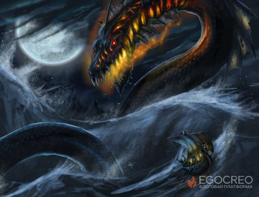 Ёрмунганд   мифические существа скандинавской мифологии
