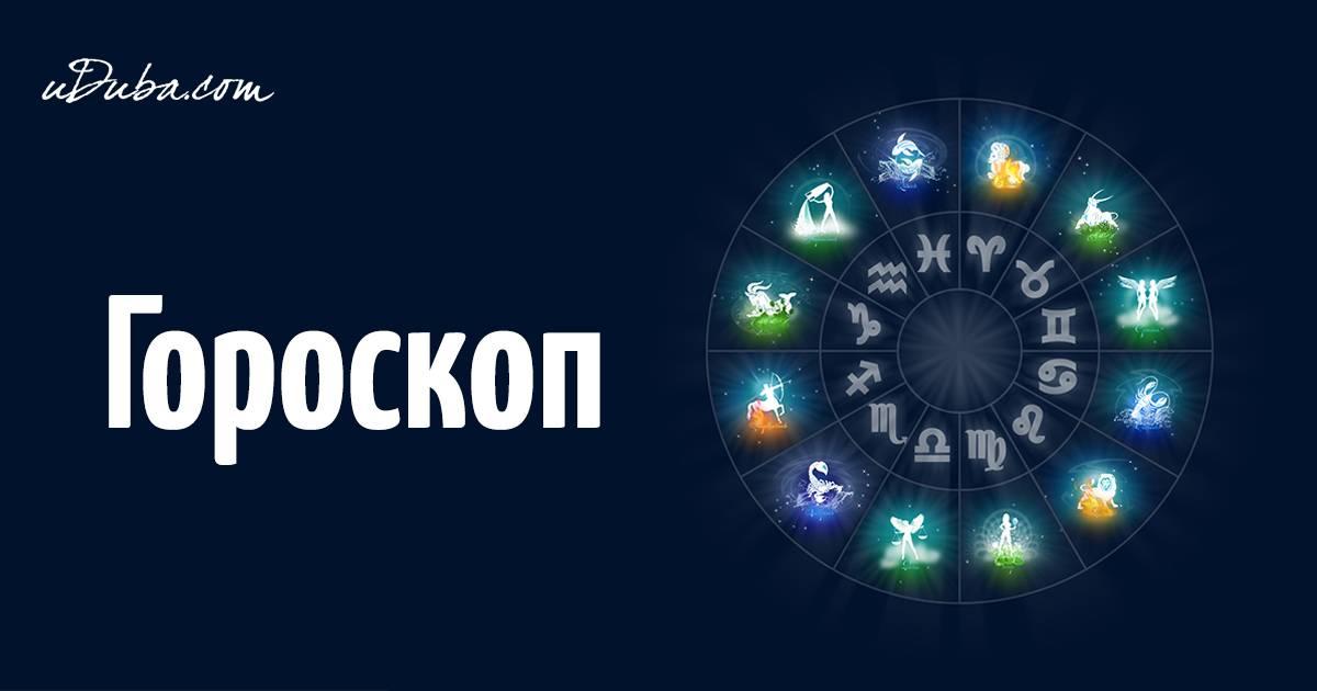 Женский стиль по знакам зодиака  | astro7