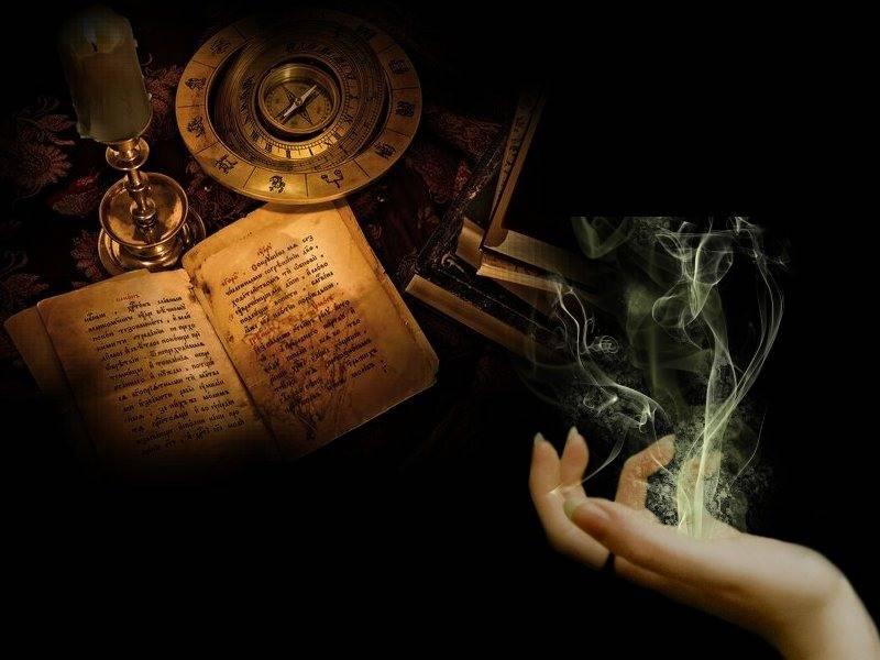 Заговор на обретение тайных знаний