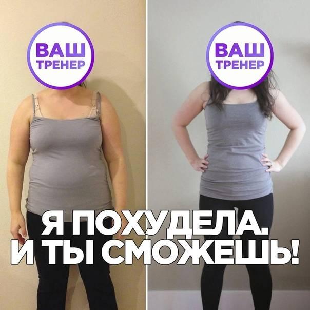 9 секретов, как ускорить похудение и подтянуть фигуру