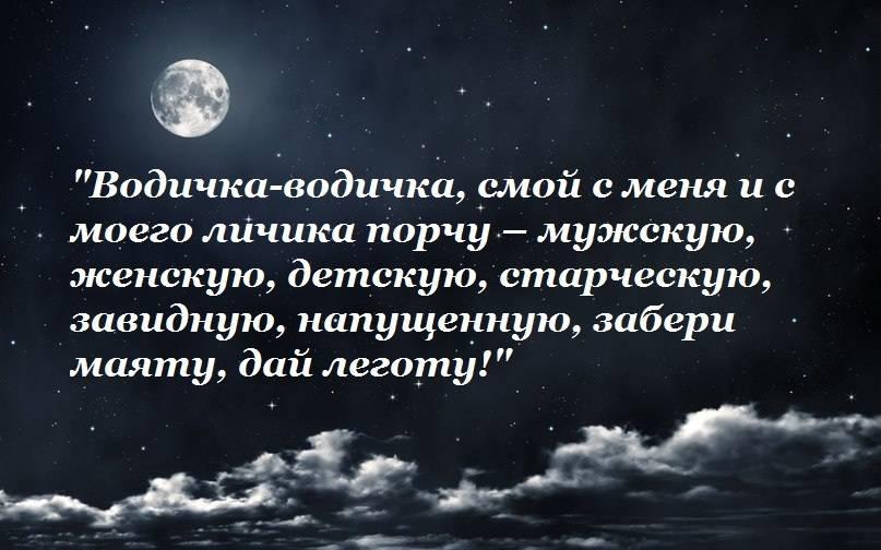 Сны по дням недели и числам месяца — значение, в какие дни сбываются сны