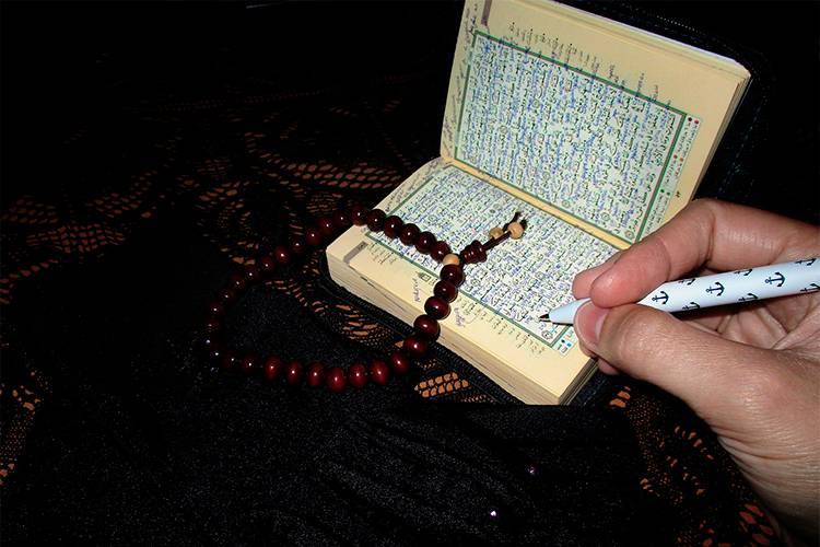Мусульманская заговор молитва заклинание