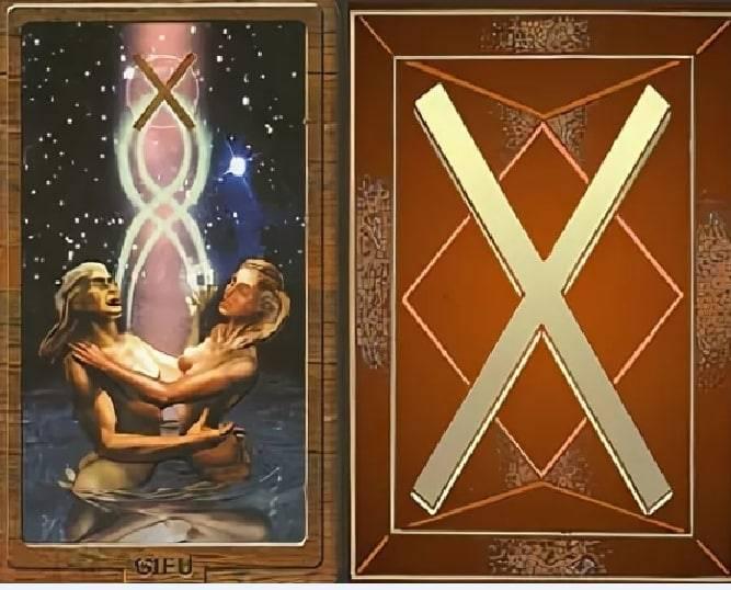 Значение руны гебо (гифу) - трактовка в гадании, применение в магии