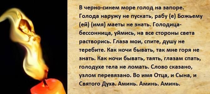 Самые сильные молитвы матроне московской о здоровье и исцелении от болезни