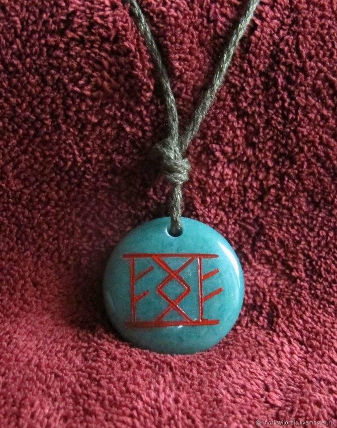 Руна альгиз: описание и значение, толкование в магии и гадании на любовь и отношения