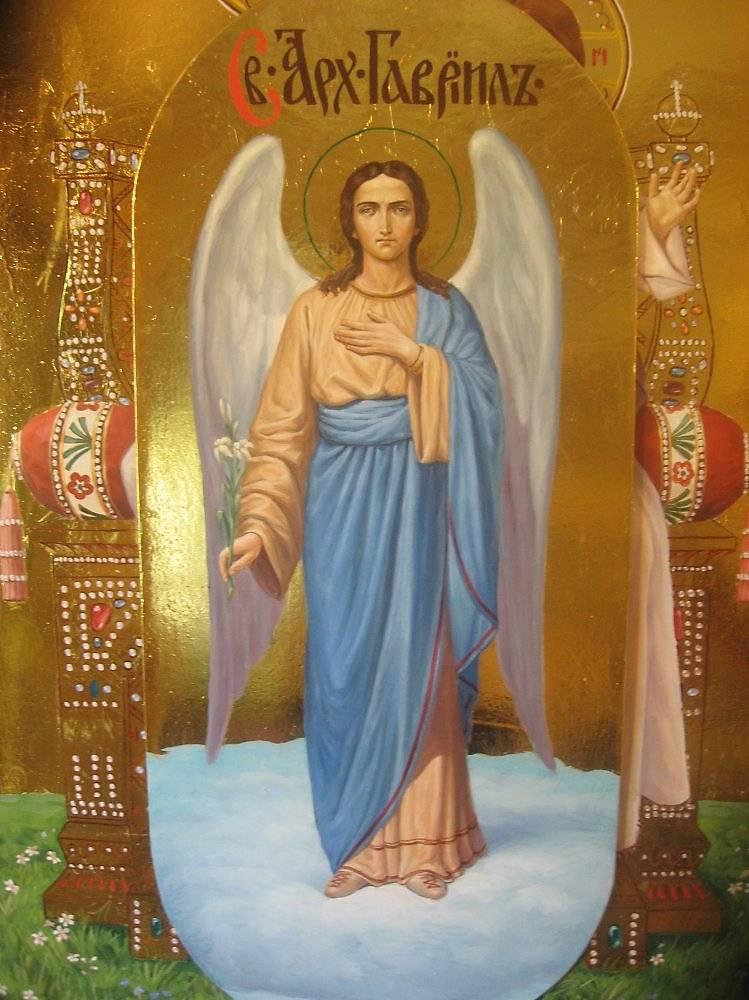 Архангел гавриил — посланник божий