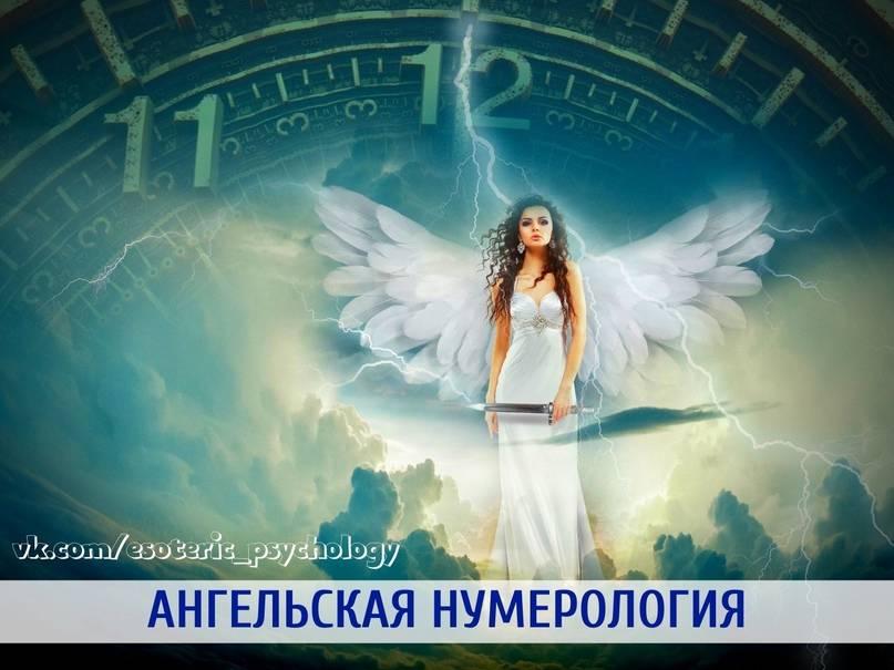 Что значит 13-31 на часах: значение в ангельской нумерологии