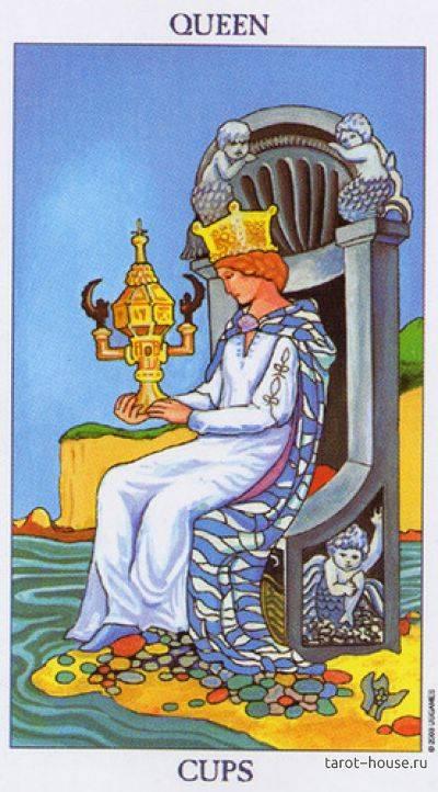 Королева кубков в таро: значение и сочетание карты