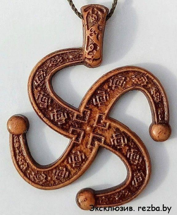 Оберег сварожич — символ огня: значение амулета