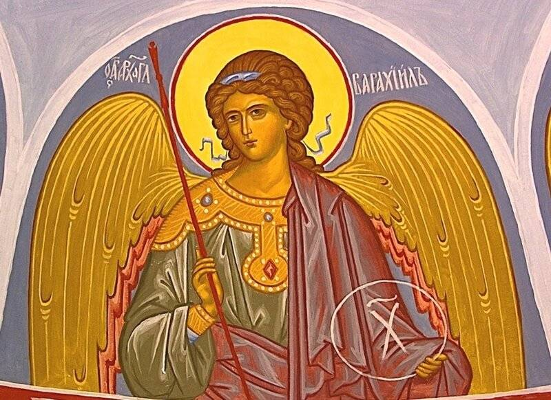 Архангел варахиил — молитвы и сфера ответственности перед господом