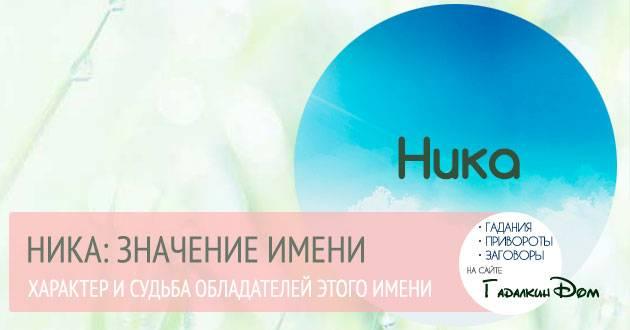 Происхождение, тайна и значение имени артур :: syl.ru