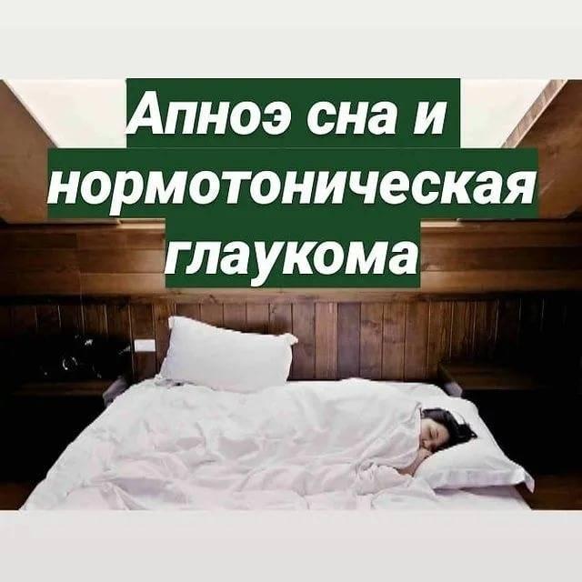 К чему снится разбить окно женщине или мужчине - толкование сна по сонникам