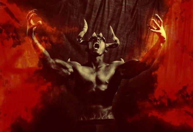 Дьявол и сатана 2021