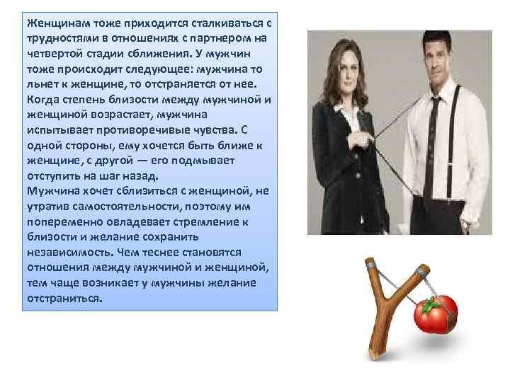 Кармическая связь, или судьбоносная нить в отношениях между мужчиной и женщиной