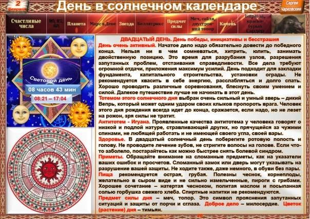День ивана купала: история, традиции, обычаи праздника на руси- какого дня отмечали славяне иванов день и и в чём суть обрядов