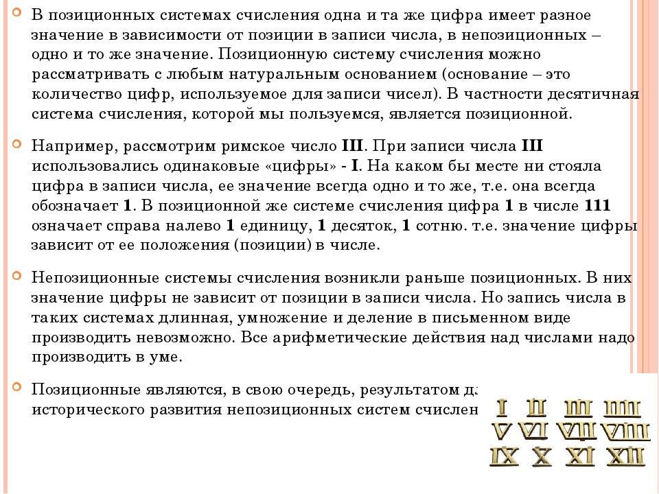 09:09 на часах значение, в ангельской нумерологии, подсказки ангелов