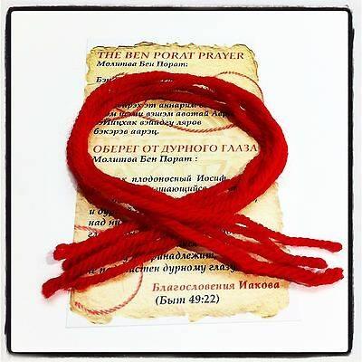 Сильный заговор на красную нить: защита на запястье