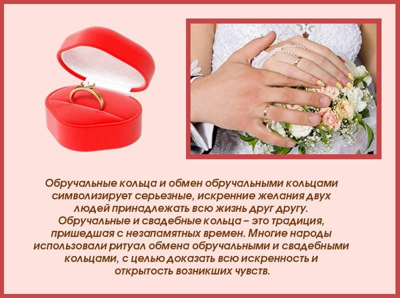 Почему нельзя снимать обручальное кольцо: приметы, если не носить после свадьбы