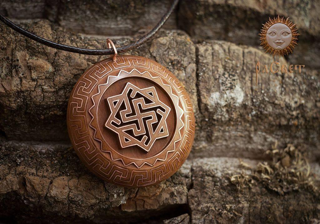 Оберег триглав - символ славянского одноименного бога