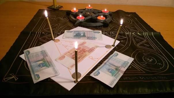 Расклад таро на деньги - что ждет в сфере финансов