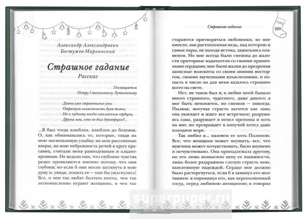 Сильный заговор на неразменный рубль, чтобы деньги водились