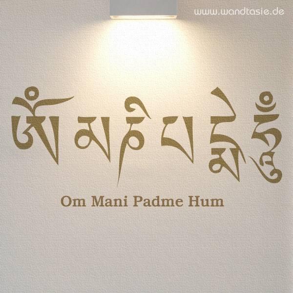Волшебные слова «ом мани падме хум» — перевод и значение