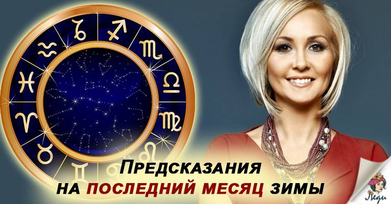 Что ждет знаки зодиака 1 июля 2021 года по гороскопу василисы володиной