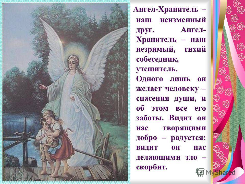 Дорин верче.земные ангелы. воплощенные ангелы. обсуждение на liveinternet
