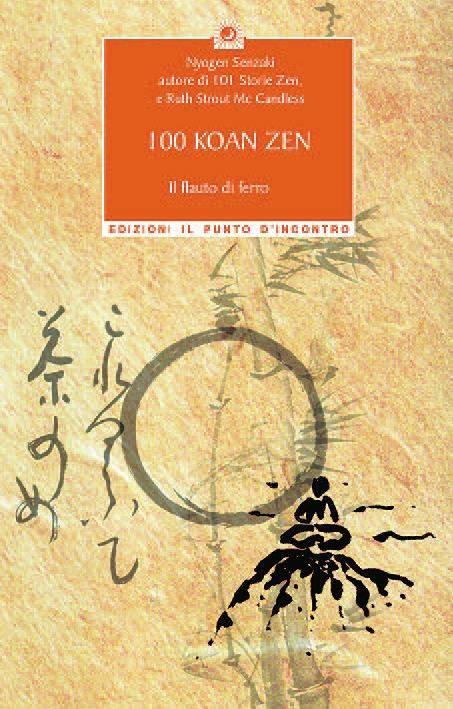 Главное отличие дзэн от других ветвей буддизма