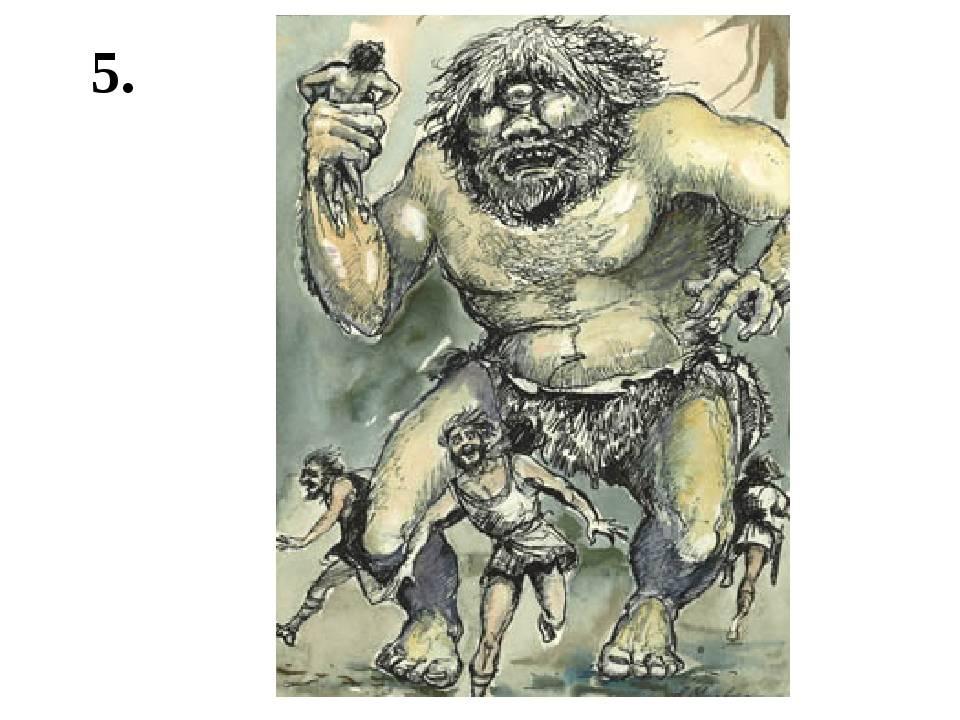Циклопы – страшные монстры или великие мастера греции?