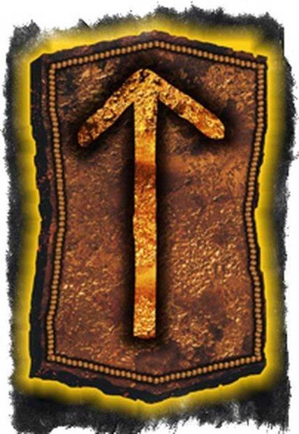Славянская руна радуга: значение прямой и перевернутой, фото, тату, оберег, толкование в гаданиях