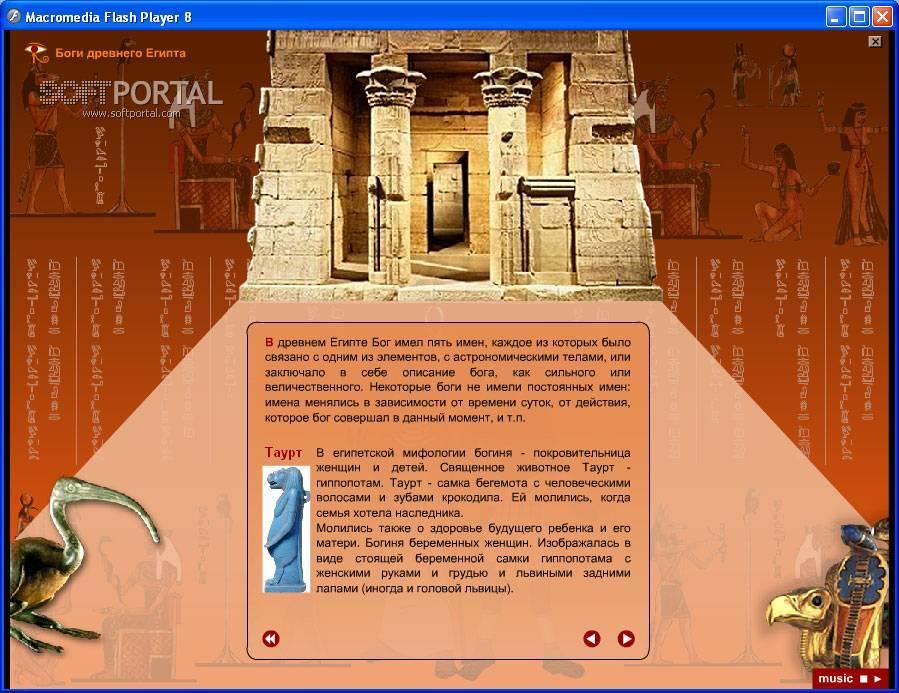 """Египетский пасьянс онлайн - бесплатное гадание фараон на день на сайте """"gadanieonlain.com"""""""