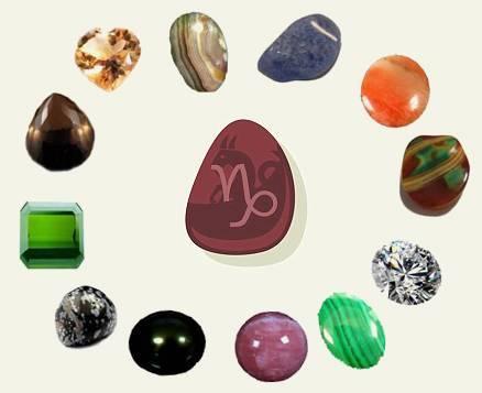 Камни для козерогов – советы астрологов (6)