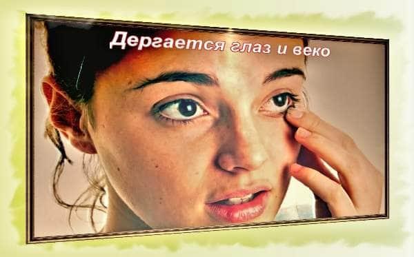 Двоение в глазах: причины. почему может двоиться в глазах? бинокулярная и монокулярная диплопия
