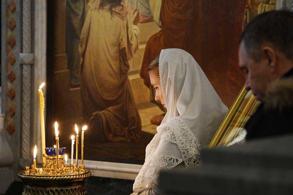 Прощеное воскресенье: какого числа праздновать и как правильно просить прощения