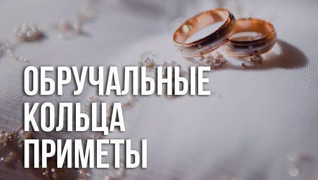Муж потерял обручальное кольцо: приметы, что делать