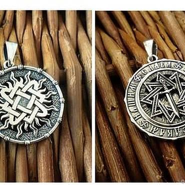 Значения звезды инглии с мечем, перуницей, цветком папоротника