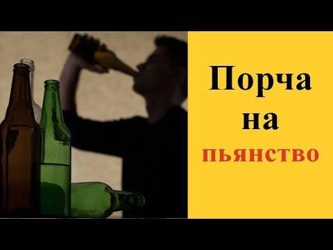 Как избавиться от алкогольной зависимости: мифы и проверенные способы
