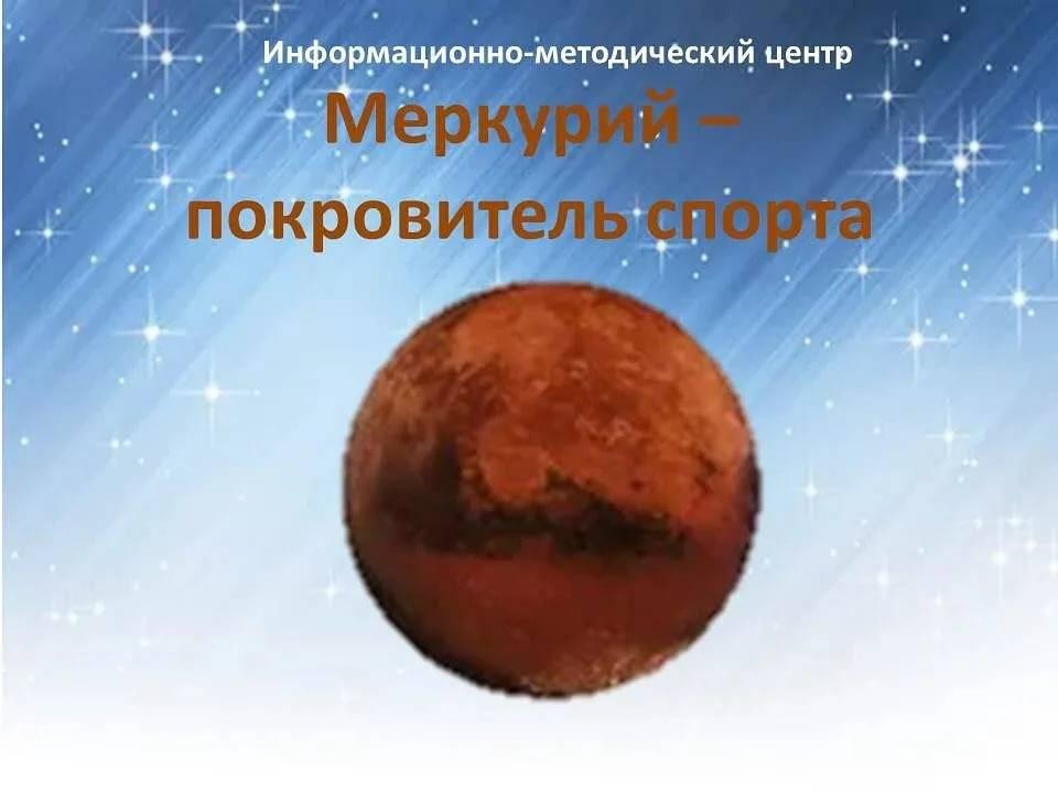 ᐉ близнецы знак зодиака планета покровитель - kursgadanie-na-kartach-taro.ru