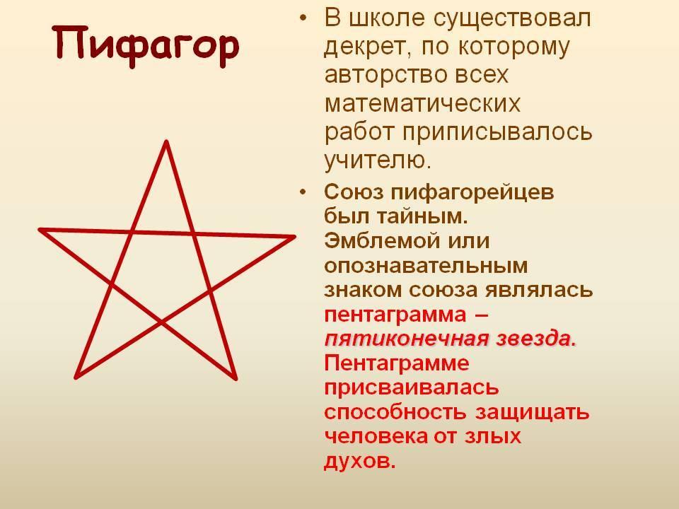 ????  символ звездочки: виды символа, что они обозначают