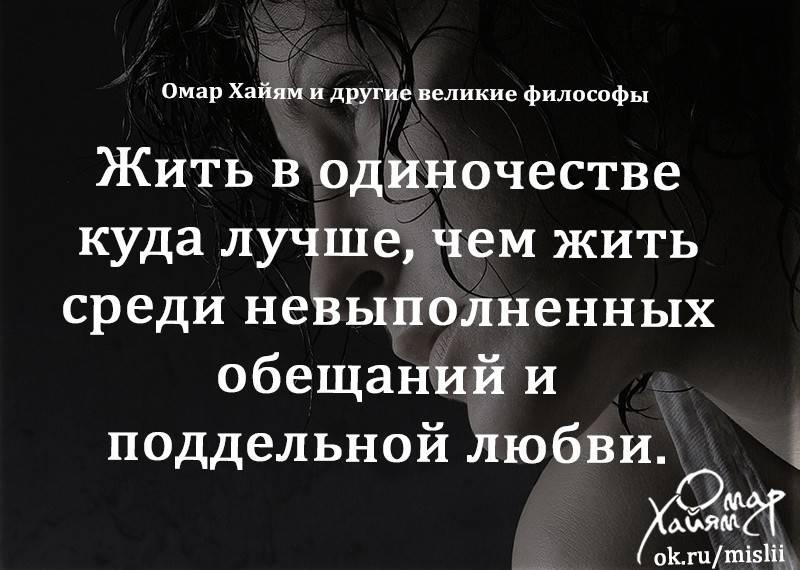 Вы одинокая женщина потому, что… 7 причин, озвученных мужчиной