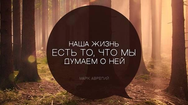 Как не думать ни о чем? как дать мозгу отдохнуть - psychbook.ru