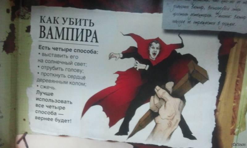 7 советов, как избавиться от энергетического вампира